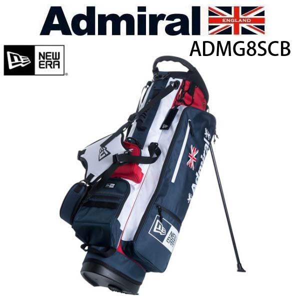 【2018年モデル】 Admiral Golf/アドミラルゴルフ ニューエラコラボレーション スタンドキャディバッグ ADMG8SCB NEWERA Collaboration StandBag スタンドバッグ 9.0型46インチ対応 【送料無料】