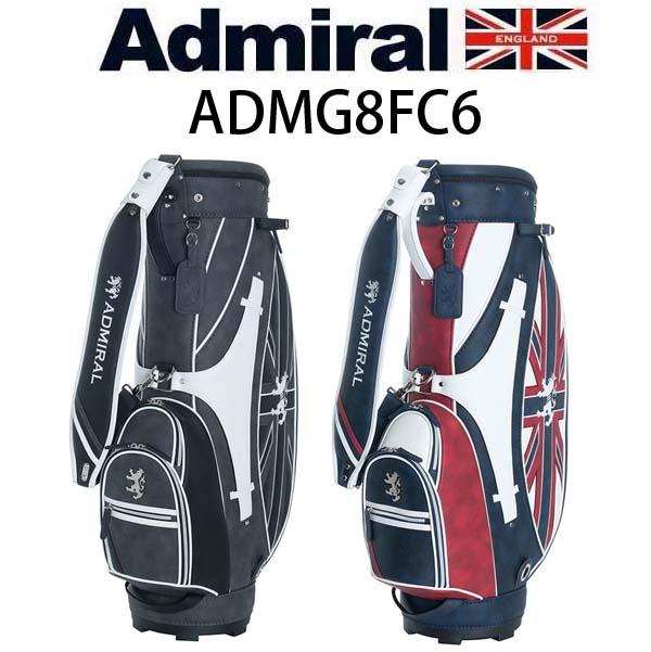 【2018年モデル】 Admiral Golf/アドミラルゴルフ リザード キャディバッグ ADMG8FC6 9.0型 46インチ対応 【送料無料】