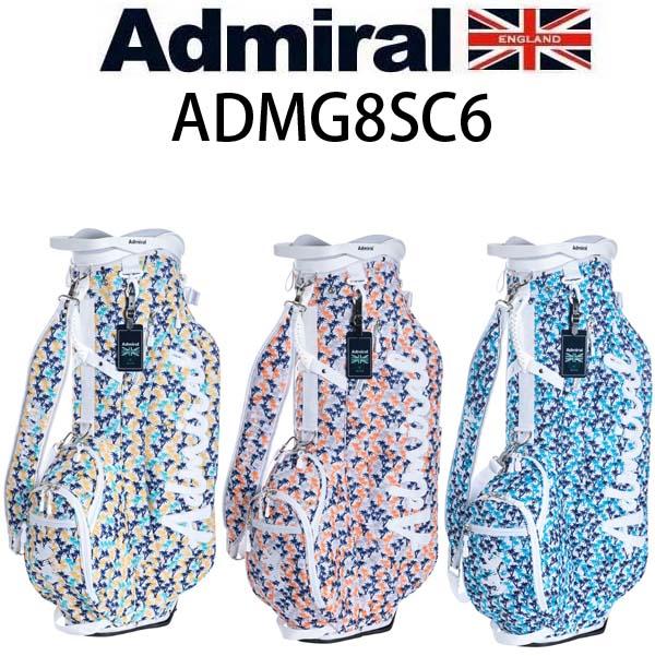 【2018年モデル】 Admiral Golf/アドミラルゴルフ ヤシの木 スタンドキャディバッグ ADMG8SC6 9.0型 46インチ対応 スタンドバッグ 【送料無料】