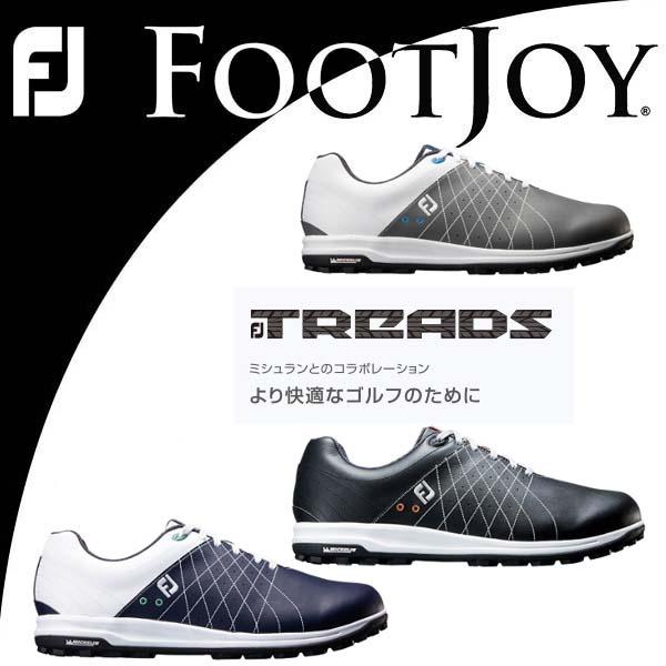 FootJoy/フットジョイ トレッドレース ゴルフシューズ TREADS Lace #56204 #56210 #56211 【ミシュランとのコラボレーション】 【2018年モデル】【日本正規モデル】【送料無料】