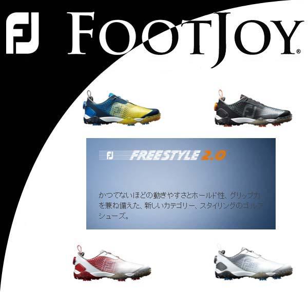 FootJoy/フットジョイ フリースタイル2.0ボア ゴルフシューズ FREESTYLE2.0 Boa #57350 #57351 #57352 #57353 【2018年モデル】【日本正規モデル】【送料無料】