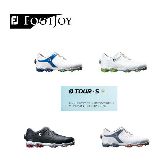 FootJoy/フットジョイ ツアーSボア ゴルフシューズ TOUR-S Boa #55309 #55310 #55311 #55312 【2018年モデル】【日本正規モデル】【送料無料】