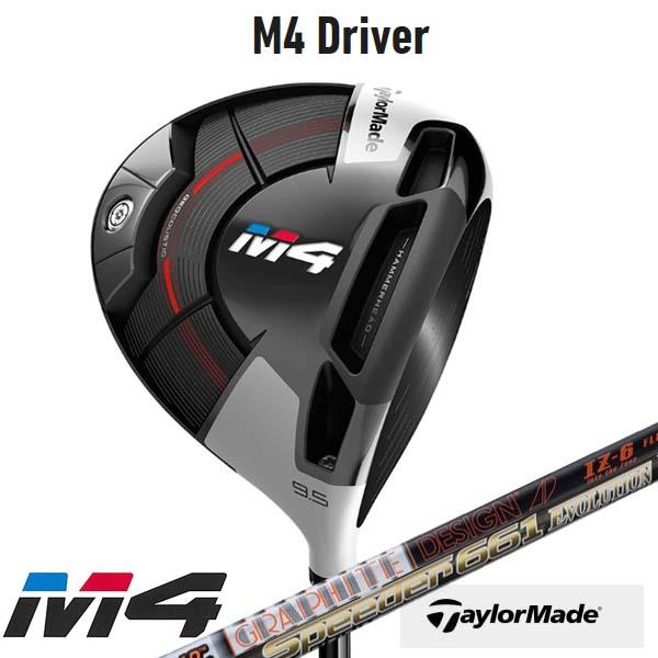 【2018年日本正規モデル】 TaylorMade M4 DRIVER IZ6 661EVO4 テーラーメイド エムフォードライバー カスタムシャフト 1W/DR 【送料無料】