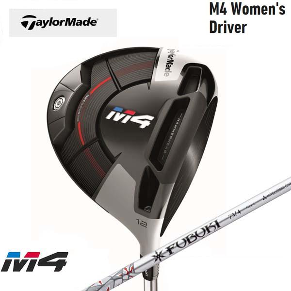 【2018年日本正規モデル】【レディース】 TaylorMade M4 Women's DRIVER FUBUKI TM4 テーラーメイド エムフォー ウィメンズ ドライバー フブキ 【送料無料】