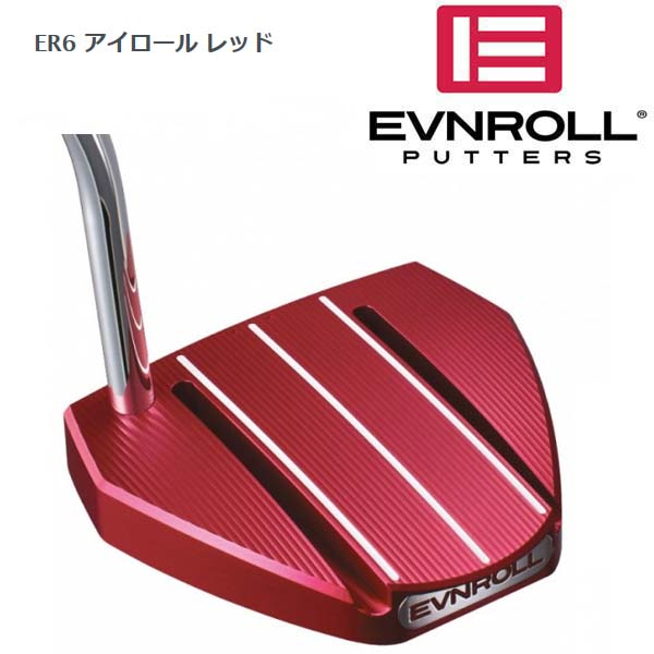 EVNROLL/イーブンロール ER6 iROLL RED PUTTER ER 6 アイロールレッドパター 【送料無料】【日本正規品】【マレットモデル】