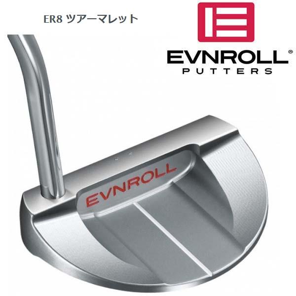EVNROLL/イーブンロール ER8 TOUR MALLET PUTTER ER 8 ツアーマレットパター 【送料無料】【日本正規品】【フルサイズマレットモデル】