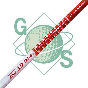【リシャフト】 Graphite Design/グラファイトデザイン TourAD ツアーAD DJ-6 DJ6 【往復送料無料】【工賃無料】