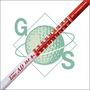 【リシャフト】 Graphite Design/グラファイトデザイン TourAD ツアーAD DJ-8 DJ8 【往復送料無料】【工賃無料】