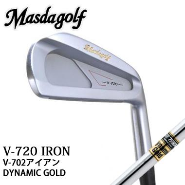 Masda Golf/マスダゴルフ V720アイアン/6本セット(#5-PW) ダイナミックゴールドV-720 IRON【送料無料】
