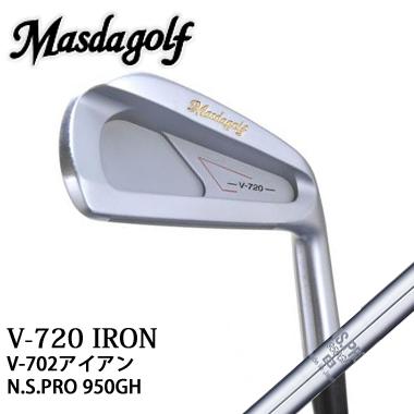 Masda Golf/マスダゴルフ V720アイアン/6本セット(#5-PW) NSプロ950GHV-720 IRON【送料無料】