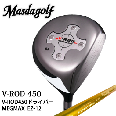 Masda Golf/マスダゴルフ V-ROD450ドライバー MAGMAX EZ-12V-ROD 450 Driver【送料無料】