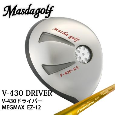 Masda Golf/マスダゴルフ V430ドライバー MAGMAX EZ-12V-430 Driver【送料無料】