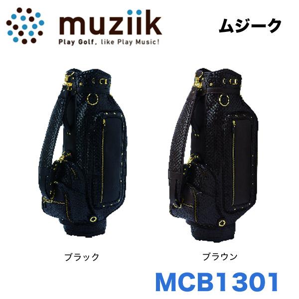 【2013年モデル】ムジーク/MuziikMCB1301 キャディバックラグジュアリーモデルメッシュタイプ【送料無料】