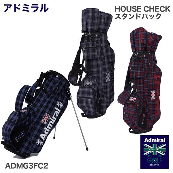 【即納】アドミラルゴルフ ハウスチェック スタンドバッグADMG3FC2Admiral Golf HOUSE CHECK STANDBAG キャディバッグ【送料無料】