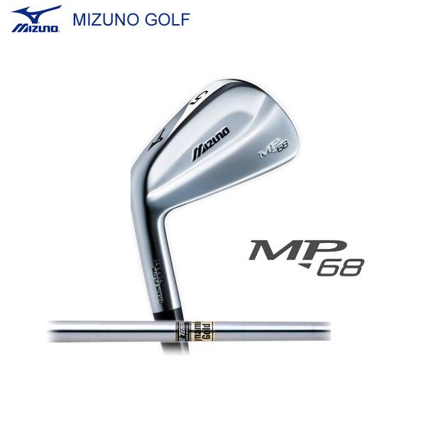 【左利き用】 Mizuno/ミズノ MP-68アイアン 7本組(4~P) ダイナミックゴールドスチールシャフト 【送料無料】