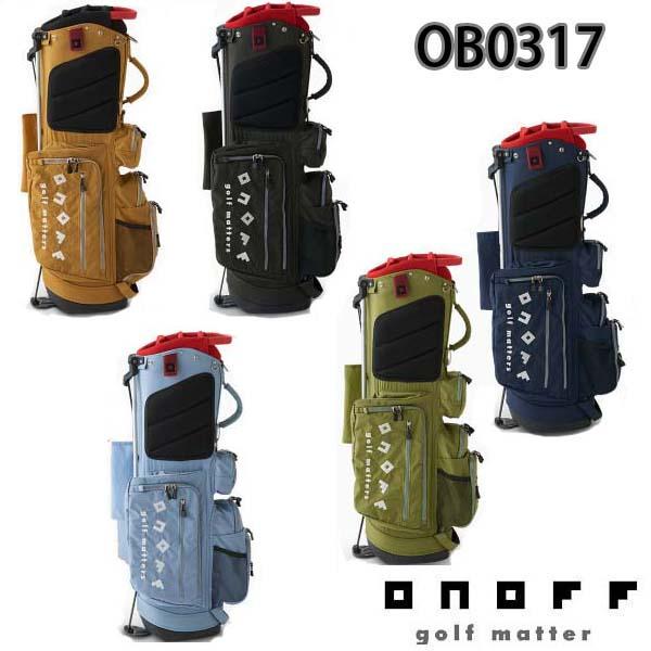 【2017年継続モデル】ONOFF/オノフ OB0317 スタンドキャディバッグ 9型 グローブライド/Globeride 【送料無料】