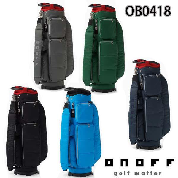 【2018年モデル】ONOFF/オノフ OB0418 キャディバッグ 9型 グローブライド/Globeride 【送料無料】