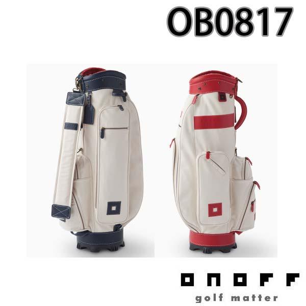 【2017年継続モデル】ONOFF/オノフ OB0817 キャディバッグ 9型 グローブライド/Globeride 【送料無料】
