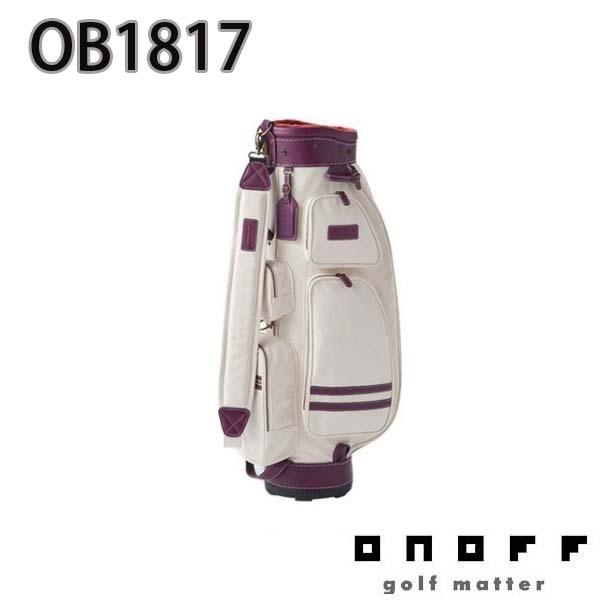 【2018年モデル】ONOFF/オノフ OB1817 レディースキャディバッグ 8型 フラッグシップモデル グローブライド/Globeride 【送料無料】
