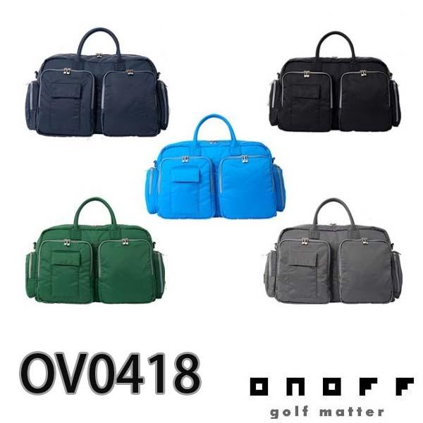 【2018年モデル】ONOFF/オノフ OV0418 ナイロンツイル 軽量ボストンバッグ グローブライド/Globeride