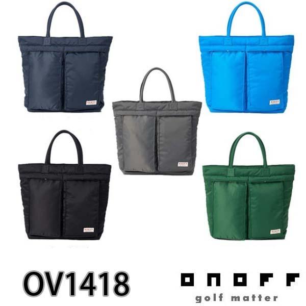 【2018年モデル】ONOFF/オノフ OV1418 ナイロンツイル 軽量トートバッグ グローブライド/Globeride