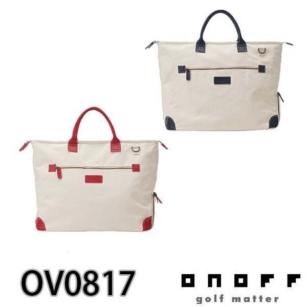【2017年継続モデル】ONOFF/オノフ OV0817 フラッグシップモデル ゴルフボストンバッグ グローブライド/Globeride