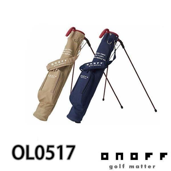 【2017年継続モデル】ONOFF/オノフ OL0517 コットンシリーズ スタンド付き クラブケース グローブライド/Globeride