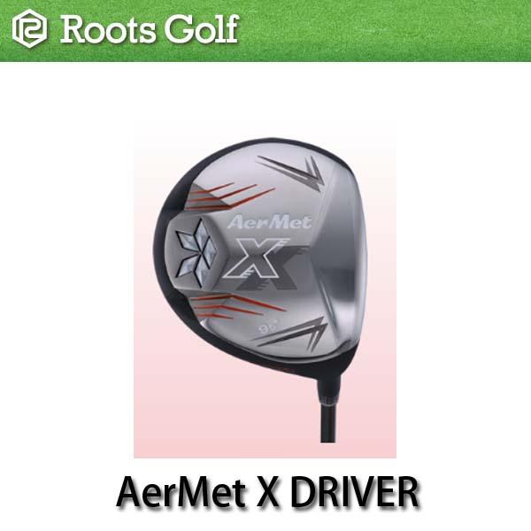 ROOTS GOLFAerMet X DRIVERアーメットXドライバー クロムオレンジシャフトルーツゴルフ【送料無料】