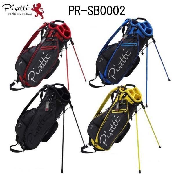 Piretti/ピレッティ PRSB0002/PR-SB 0002 9型スタンドキャディバッグ 【2018年モデル】【日本正規品】