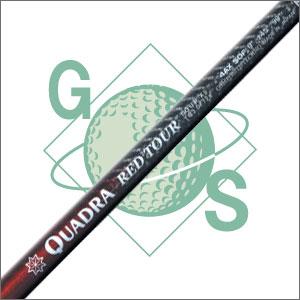 kompojittotekuno QUADRA/kuadora RED TOUR/红旅游