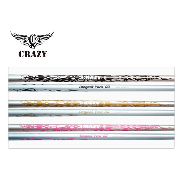【リシャフト】 CRAZY Longest Yard-00クレイジー ロンゲストヤード ダブルゼロ【往復送料無料】【工賃無料】【1W】【ドライバー用】【超軽量シャフト】
