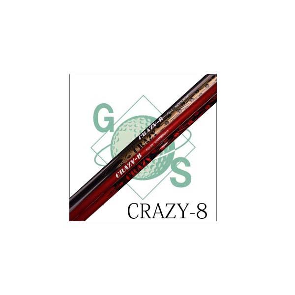 【リシャフト】 CRAZY-8 クレイジー8 CRAZY8 【CB80シリーズ】【往復送料無料】【工賃無料】 【1W】【ドライバー用】