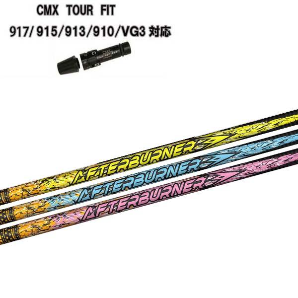 Gs-square: sleeve custom shaft fujikura daytona's p da jewel line.