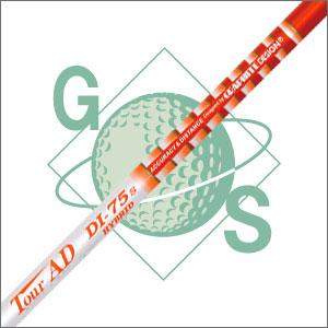 【リシャフト】 Graphite Design/グラファイトデザイン TourAD/ツアーAD DI-75HYBRIDハイブリッド/UT専用【往復送料無料】【工賃無料】