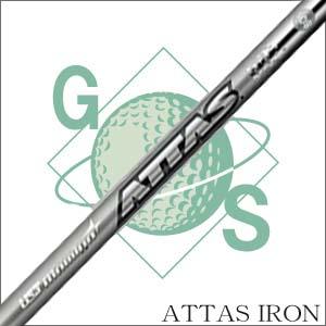 【リシャフト】アッタス アイアン 115S/115XATTAS IRON #5~#10(6本セット)単品追加可能【往復送料無料】【工賃無料】
