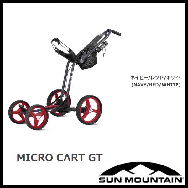 人気特価激安 【2018年モデル】 SunMountain MICROCART GT サンマウンテン マイクロカートGT GT MICROCART ゴルフカート【日本正規品 ゴルフカート】【送料無料】, 【現金特価】:69b2b0ad --- 3crosses.ca