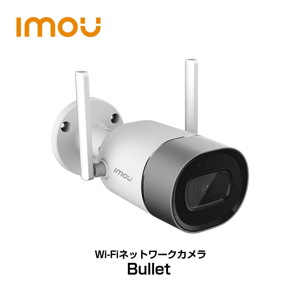 WIFI 防犯カメラ Ballet SDカード 200万画素 防水 スマホ管理 IPC-G26N imou