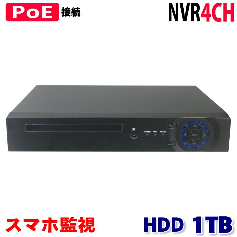 防犯カメラ用 NVR PoE 4CHレコーダー HDD-1TB フルハイビジョン対応 1080P LAN接続 フルHD 高画質 210万画素 監視カメラ 屋外 屋内 赤外線 夜間撮影