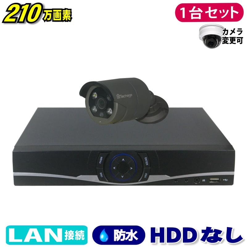 防犯カメラ 210万画素 4CH NVRレコーダーSONY製 Poe IPカメラ1台セット (LAN接続)HDDなし 1080P フルHD 高画質 監視カメラ 屋外 屋内 赤外線3.6mmレンズ