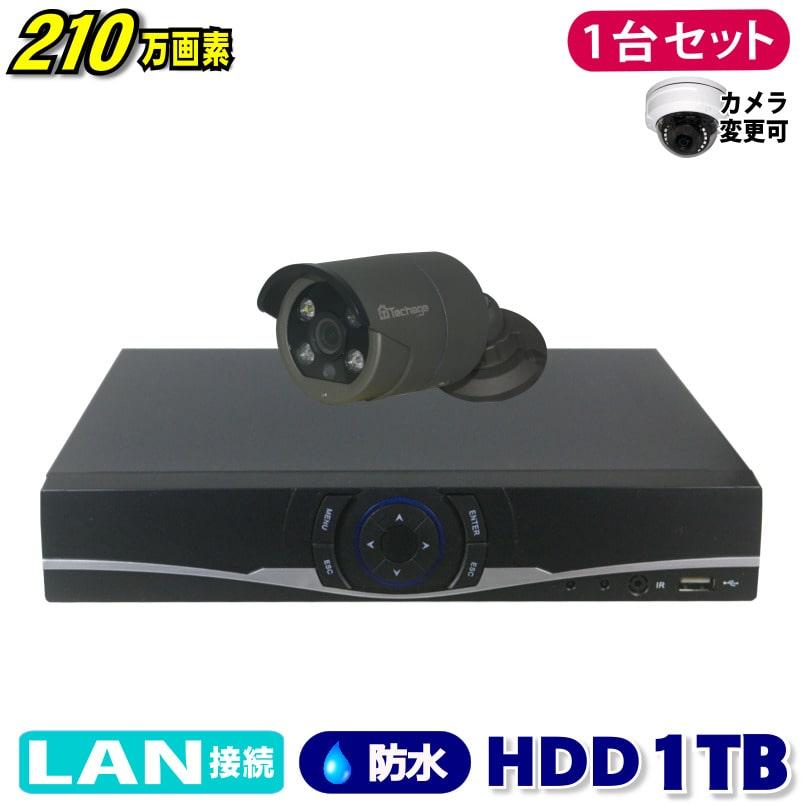 防犯カメラ 210万画素 4CH NVRレコーダーSONY製 Poe IPカメラ1台セット (LAN接続)HDD1TB 1080P フルHD 高画質 監視カメラ 屋外 屋内 赤外線3.6mmレンズ