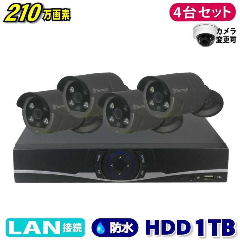 防犯カメラ 210万画素 4CH NVRレコーダーSONY製 Poe IPカメラ4台セット (LAN接続)HDD1TB 1080P フルHD 高画質 監視カメラ 屋外 屋内 赤外線3.6mmレンズ