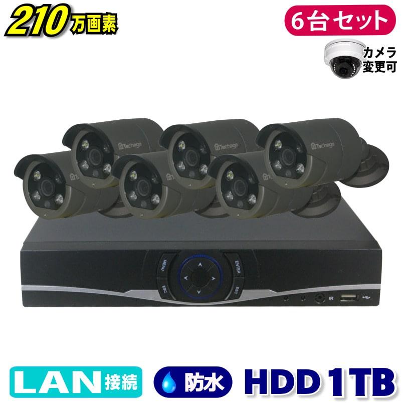 防犯カメラ 210万画素 8CH NVRレコーダーSONY製 Poe IPカメラ6台セット (LAN接続)HDD1TB 1080P フルHD 高画質 監視カメラ 屋外 屋内 赤外線3.6mmレンズ