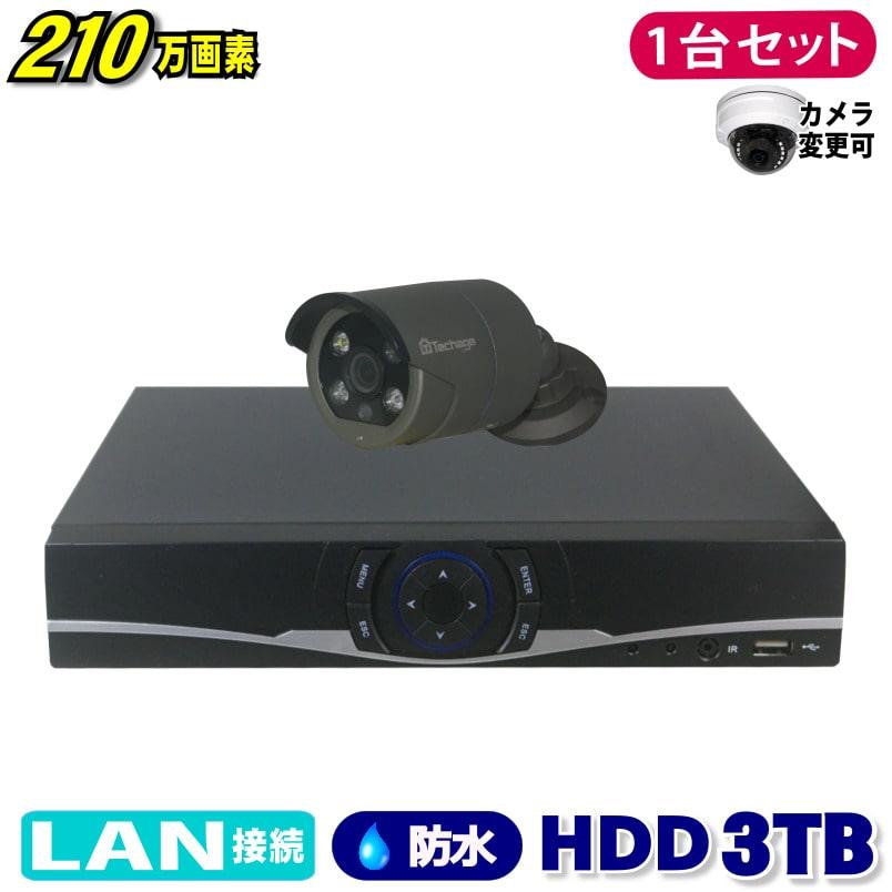 防犯カメラ 210万画素 4CH NVRレコーダーSONY製 Poe IPカメラ1台セット (LAN接続)HDD3TB 1080P フルHD 高画質 監視カメラ 屋外 屋内 赤外線3.6mmレンズ