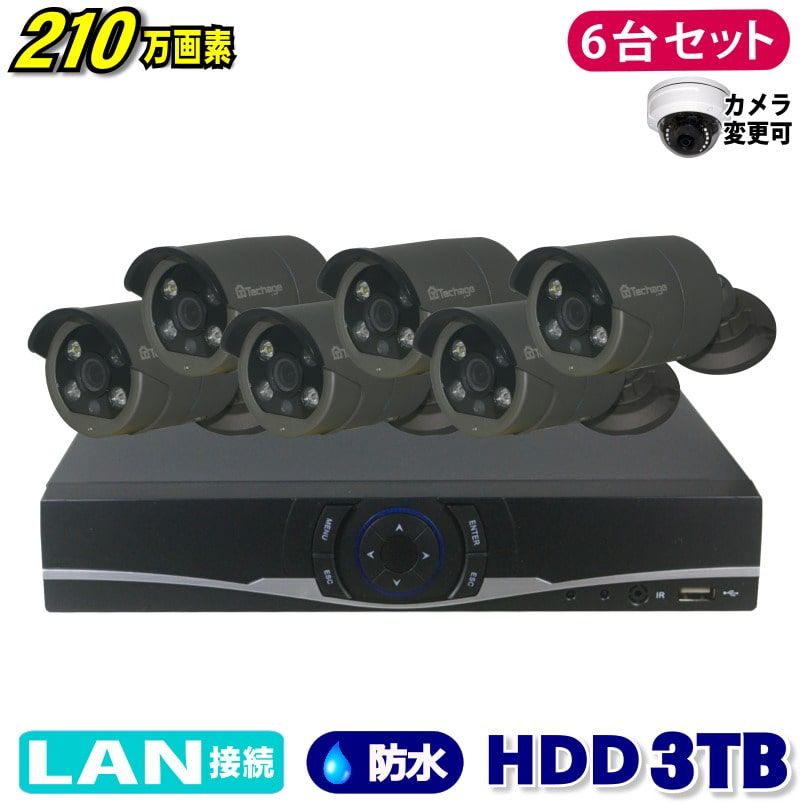 防犯カメラ 210万画素 8CH NVRレコーダーSONY製 Poe IPカメラ6台セット (LAN接続)HDD3TB 1080P フルHD 高画質 監視カメラ 屋外 屋内 赤外線3.6mmレンズ