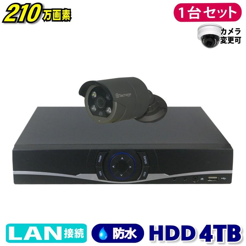 防犯カメラ 210万画素 4CH NVRレコーダーSONY製 Poe IPカメラ1台セット (LAN接続)HDD4TB 1080P フルHD 高画質 監視カメラ 屋外 屋内 赤外線3.6mmレンズ