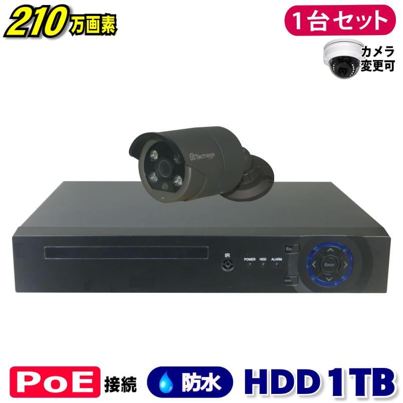 防犯カメラ 210万画素 4CH POEレコーダーSONY製IPカメラ1台セット (LAN接続)HDD 1TB 1080P フルHD 高画質 監視カメラ 屋外 屋内 赤外線 夜間撮影 3.6mmレンズ