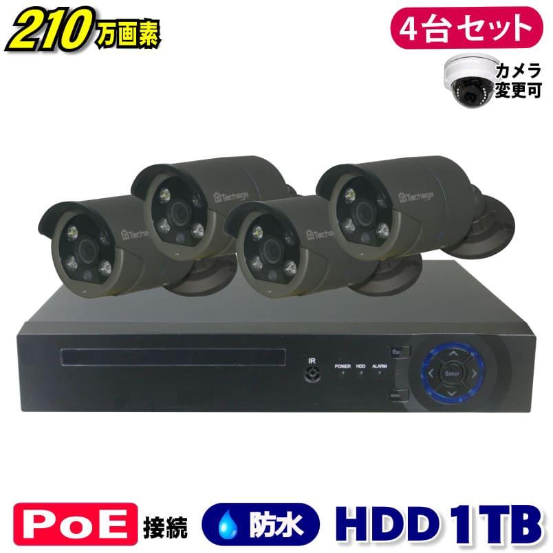 PoEセットb 筒型カメラ4台 レコーダー HDD 1TB 防犯カメラ 210万画素 4CH POEレコーダーSONY製IPカメラ4台セット LAN接続 フルHD 3.6mmレンズ 赤外線 屋内 完全送料無料 高画質 屋外 夜間撮影 1080P 監視カメラ 並行輸入品