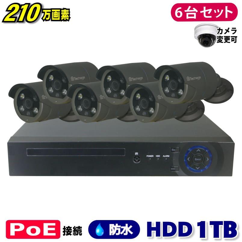 防犯カメラ 210万画素 8CH POEレコーダーSONY製IPカメラ6台セット (LAN接続)HDD 1TB 1080P フルHD 高画質 監視カメラ 屋外 屋内 赤外線 夜間撮影 3.6mmレンズ