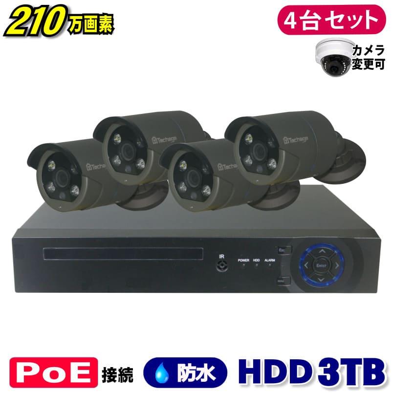 価格 PoEセットb 筒型カメラ4台 レコーダー HDD 3TB 防犯カメラ 210万画素 4CH POEレコーダーSONY製IPカメラ4台セット LAN接続 フルHD 高画質 3.6mmレンズ アウトレットセール 特集 赤外線 屋外 1080P 監視カメラ 屋内 夜間撮影