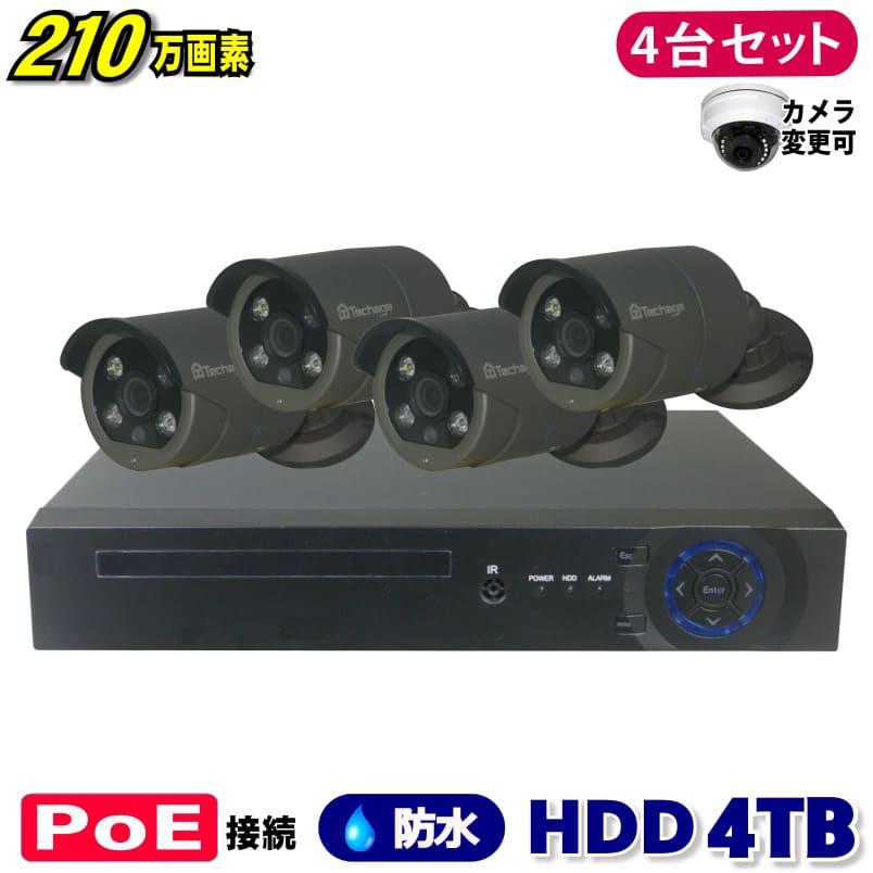 防犯カメラ 210万画素 4CH POEレコーダーSONY製IPカメラ4台セット (LAN接続)HDD 4TB 1080P フルHD 高画質 監視カメラ 屋外 屋内 赤外線 夜間撮影 3.6mmレンズ